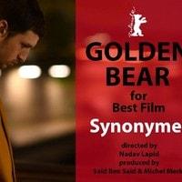 Berlino 2019: Orso d'Oro a Nadav Lapid