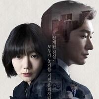 """La Corea sul """"piccolo"""" schermo"""