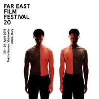 Far East Film Festival 2018