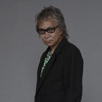 Miike Takashi - Vol 2