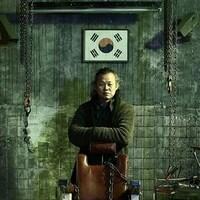 Adieu: Kim Ki-duk (1)