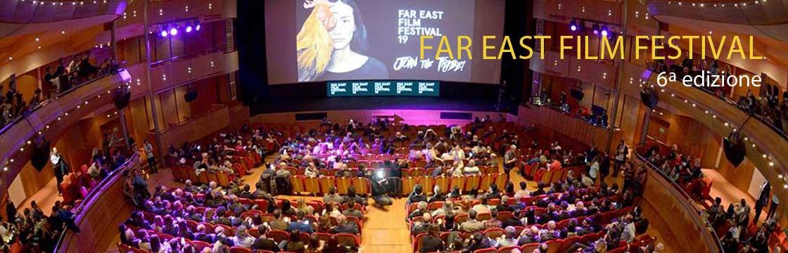 Far East Film Festival 2004